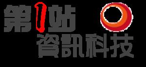 第一站資訊科技公司